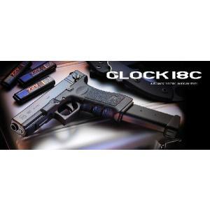 東京マルイ 電動ハンドガン グロック18C (G18C) ブラック NEWニッケルフルセット (本体+バッテリー+充電器)|mokeiyabigman