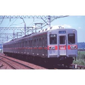 MICROACE(マイクロエース) [N]  【A9980】京成3600形 前期型 登場時 6両セッ...