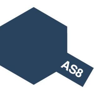 タミヤエアーモデルスプレー AS-8 ネービーブルー