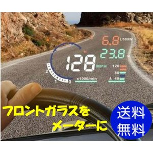 HUD 後付け ヘッドアップディスプレイ スピードメーター タコメーター  OBD2 走行距離 ディスプレイ表示 日本語説明書|mokku-shop