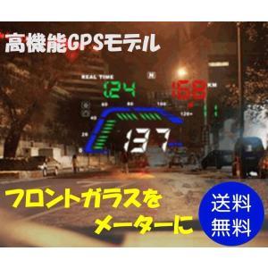 HUD ヘッドアップディスプレイ 後付け GPSモデル 車 スピードメーター シガーソケットにつなぐだけ 高性能モデル 日本語説明書付き|mokku-shop