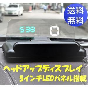 ヘッドアップディスプレイ HUD OBD2 スピードメーター タコメーター 後付け LEDパネル方式 日本語説明書|mokku-shop