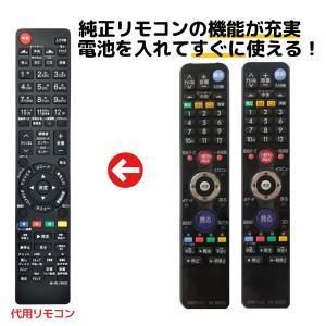 三菱 テレビ リモコン リアル RL18502 RL18501 RL18503 RL19501 RL...