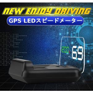 ヘッドアップディスプレイ GPSモデル スピードメーター LEDパネル 全車種対応 シガーソケット給電タイプ 送料無料|mokku-shop