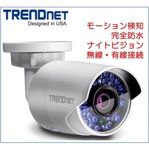 防犯カメラ家庭用 屋外 WIFI ワイヤレス 小型 SDカード フルハイビジョン ナイトビジョン TRENDNET|mokku-shop