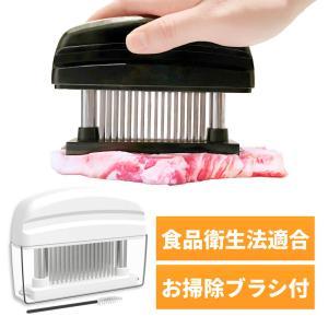 肉たたき 肉筋切り 調理時間を短縮 お肉が柔らかくなる 肉叩き 送料無料 あすつく|mokku-shop