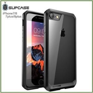 SUPCASE iPhone7/8 iPhone7plus/8plus iPhoneX ケース 耐衝撃 米軍MIL規格 ユニコーン Beetle シリーズ クリア ブラック