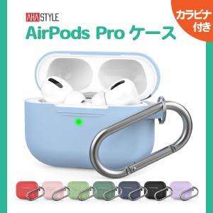 AirPods pro ケース カバー かわいい カラビナ付き エアーポッズプロ シリコン 高品質 ...