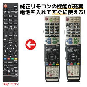 シャープ アクオス テレビ リモコン GA939WJSA GA835WJSA GA934WJSA G...