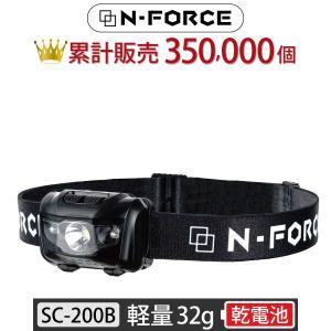 【商品詳細】 LED ヘッドライトでは、最も軽くて小さい『SC-200B』。  主な用途は、 釣り ...
