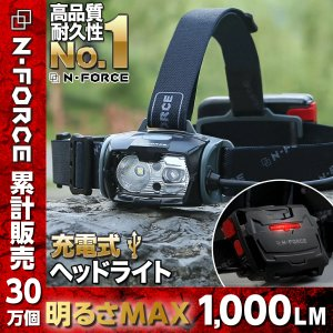 ◆楽天でずーーと1位のヘッドライト[SP-260R]が、待望の充電式モデルとして登場。  デザイン・...