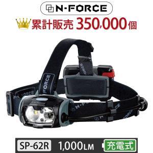 ヘッドライト 充電式 LED センサー ヘッドランプ 釣り 超強力 アウトドア キャンプ 登山 夜釣り 懐中電灯 LEDヘッドライト