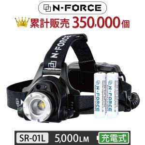 ヘッドライト 充電式 LED センサー点灯 電池付属 SR-01L
