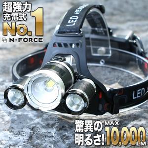 ヘッドライト 充電式 LED 釣り ヘッドランプ 夜釣り 登山 防災 最強ルーメン アウトドア キャ...