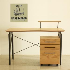 デスク オフィスデスク ワゴン オクタ120 2点セット|moku-moku