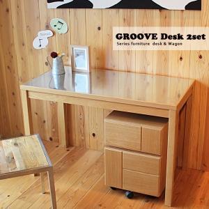 デスク ワゴン グルーヴ110 2点セット 北欧風 デスクセット|moku-moku
