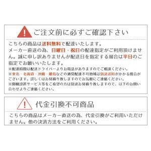 オフィスチェア バナー Banner|moku-moku|07