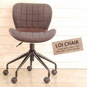 オフィスチェア 椅子 ロイ キャスター付の写真