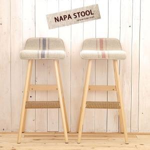 カウンターチェア 椅子 ナパ スツール|moku-moku