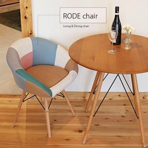 カフェチェアー チェア 椅子 ロデ RODE パッチワーク柄 moku-moku