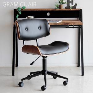 デスクチェア オフィスチェア 椅子 イス グラム キャスター付の写真