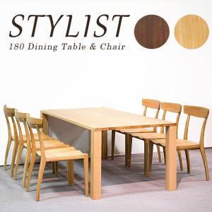 ダイニングテーブル スタイリスト 180 7点セット|moku-moku