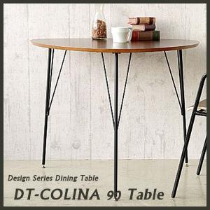 ダイニングテーブル コリナ 90T(テーブルのみ)|moku-moku