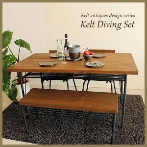 ケルト ダイニングテーブル 140 4点セット kelt|moku-moku