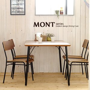 ダイニングテーブル 150 モント 5点セット MONT|moku-moku