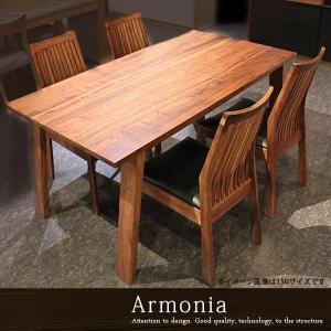 ダイニングテーブル 5点セット 180 ウォールナット Armonia|moku-moku