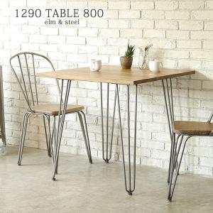 ダイニングテーブル 1290 テーブル 800 (テーブルのみ)の写真