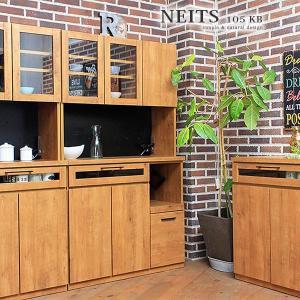 ビンテージ調の味わい深い木目と、黒スチールとの組合せが大人な雰囲気のキッチン収納。 キッチンルームを...