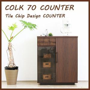 キッチンカウンター コルク 70カウンター レンジ台|moku-moku