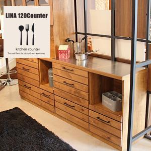 レンジ台 キッチン収納  リナ 120 カウンターの写真
