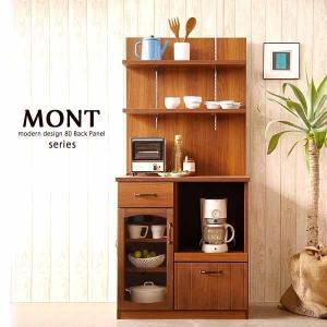 レンジ台 キッチン収納 モント80カウンターパネル|moku-moku