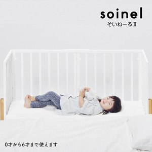 ベビーベッド そいねーる+ ムーブ 専用敷きマット付き yamatoya|moku-moku|04