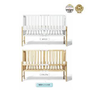 ベビーベッド そいねーる+ ムーブ 専用敷きマット付き yamatoya|moku-moku|05