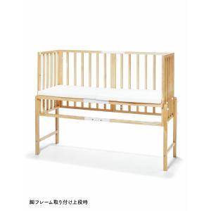 ベビーベッド そいねーる+ ムーブ 専用敷きマット付き yamatoya|moku-moku|06