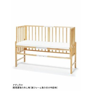 ベビーベッド そいねーる+ ムーブ 専用敷きマット付き yamatoya|moku-moku|07