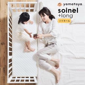 大人のベッドにつけて安全に添い寝ができるベビーベッド。コンパクトなサイズのベビーベッドから、ロングベ...