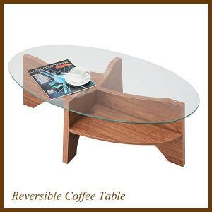 オーバルテーブル センターテーブル LE-454|moku-moku|02