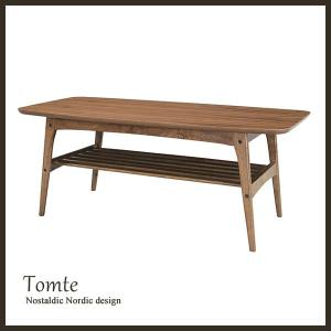 ウォールナット材の美しい木目を使用しアンティーク調に仕上げたトムテシリーズ105cmサイズのコーヒー...