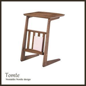 ウォールナット材の美しい木目を使用しアンティーク調に仕上げたトムテソファーサイドテーブルです。 高さ...