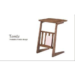トムテ ソファサイドテーブル TAC-239WAL|moku-moku|04