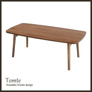 Tomteはウォールナットを使用したノルディックデザインの家具シリーズです。 木目を生かした美しい北...