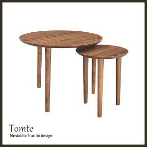 トムテ ラウンドネストテーブルはサイズの違う円形テーブルで2点セットでお届けします。 Tomte(ト...