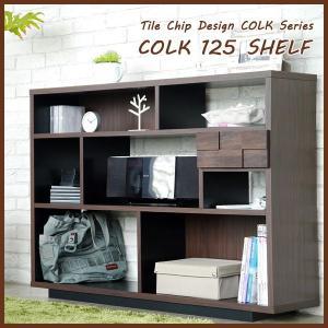 コルク 125 シェルフ/COLK 125 SHELF/収納棚/本棚/書棚|moku-moku