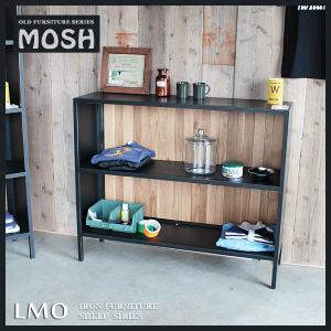 シェルフ ルモ ラック 棚 LMO SHELF W|moku-moku