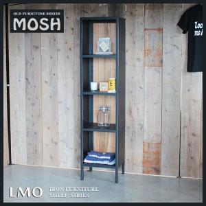 シェルフ ルモ ラック 棚 LMO SHELF H|moku-moku