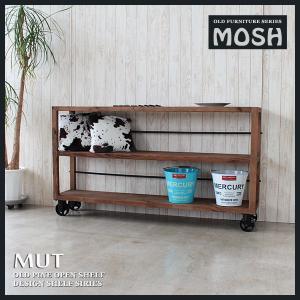 シェルフ W ムート ラック 棚|moku-moku